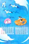 7・8月カレンダー