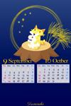 9・10月カレンダー