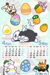 4・5月カレンダー