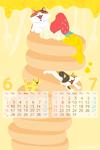 6・7月カレンダー