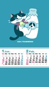 12・1月カレンダー
