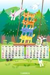 5・6月カレンダー