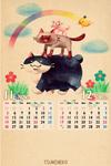 11・12月カレンダー
