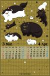 3・4月カレンダー