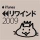 20091209_icon